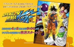 dragon-ball-kai-
